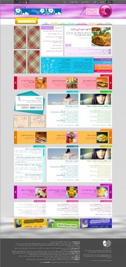طراحی وبسایت مامی سایت