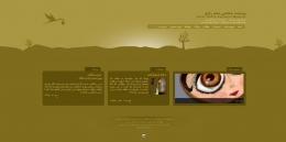 طراحی وبسایت شخصی سحر رفیع: تصویرساز و طراح کاراکتر