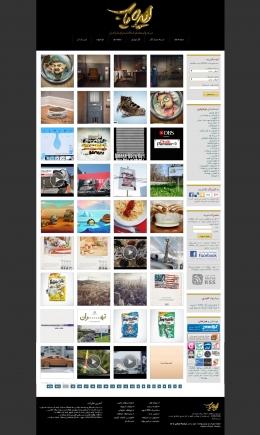طراحی وبسایت ایده یاب: مرجع ایدههای خلاقانه