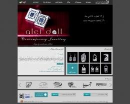 طراحی وب سایت الف دال؛ طراح جواهرات