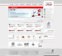 طراحی و توسعه وب سایت مدرسه اوراکل
