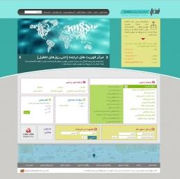 طراحی و برنامه نویسی وبسایت دارالترجمه سفرا