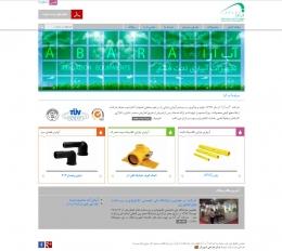 طراحی و برنامهنویسی وبسایت شرکت آب آرا