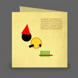 طراحی کارت پستال عید نوروز مجتمع آموزشی کیش مهر