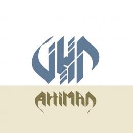 طراحی لوگوی تجاری آرتیمان