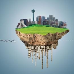 طراحی بنر نمایشگاهی روابط عمومی شرکت نفت