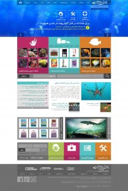 طراحی و برنامهنویسی فروشگاه اینترنتی سرزمین آکواریوم
