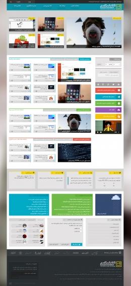 ریدیزاین کامل وبسایت ترفندستان
