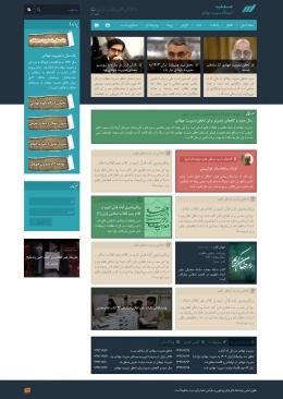 طراحی وب سایت اندیشکده مدیریت جهادی سبب