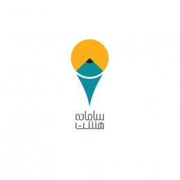 طراحی لوگوی سامانه آموزشی هشت