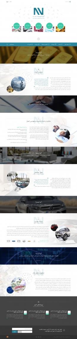 طراحی وب سایت شرکت سرمایهگذاری آپرا ویستا