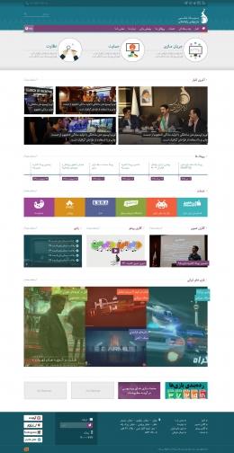 طراحی و توسعه وبسایت بنیاد ملی بازیهای رایانهای