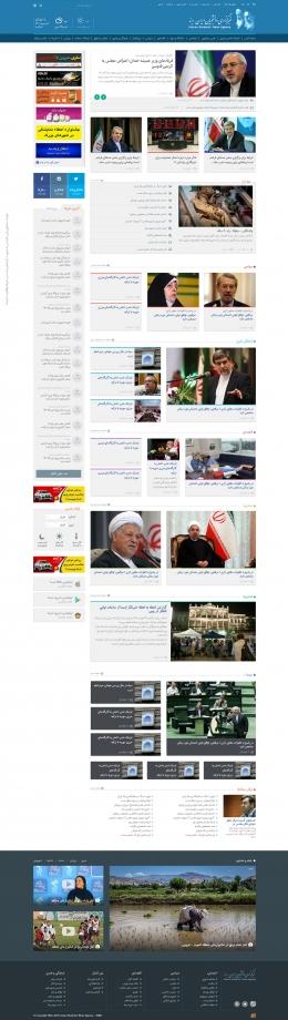 ریدیزاین وب سایت خبرگزاری ایسنا