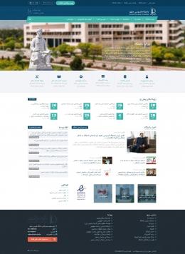 ریدیزاین وبسایت دانشگاه فردوسی مشهد